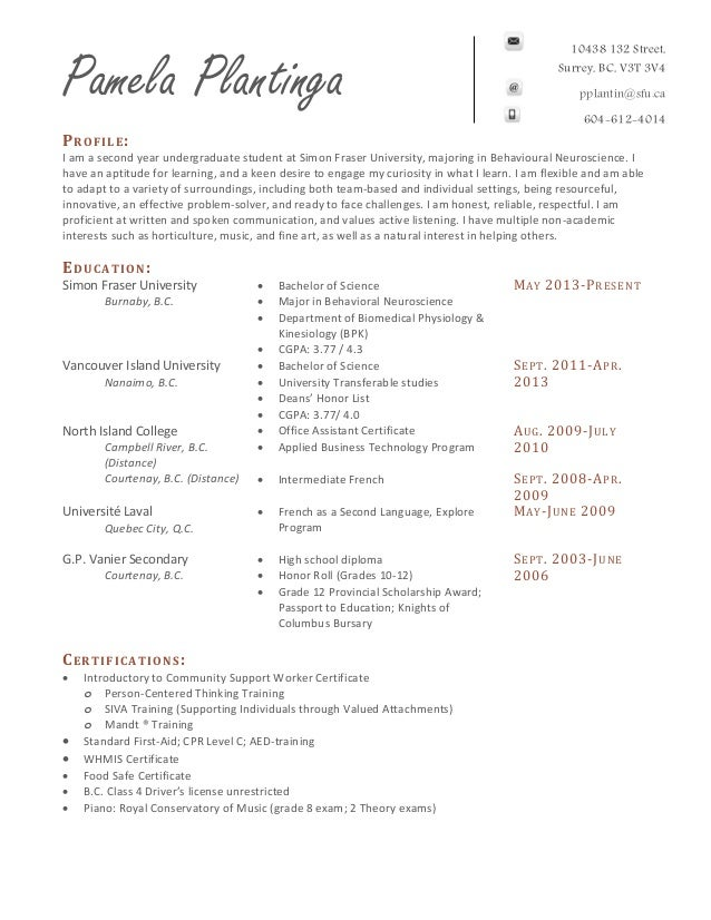 plantinga resume redesign