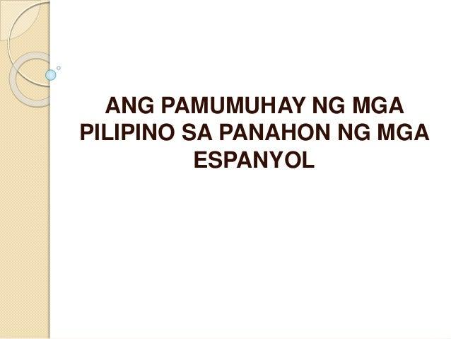 Tatlong pangkat ng sinaunang mga tao sa Pilipinas