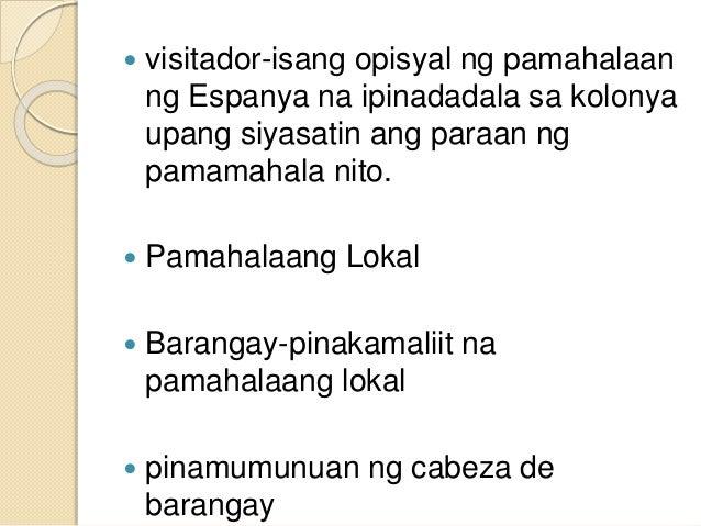dating pangolin ng lungsod ncronline
