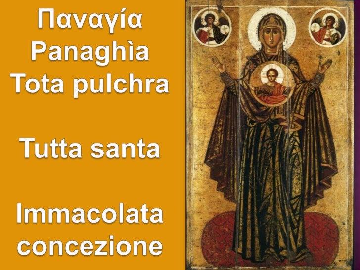8 dicembre 1854          11 febbraio /25 marzo 1858Pio IX proclama il dogma    Apparizioni dell'Immacolata a         (Roma...