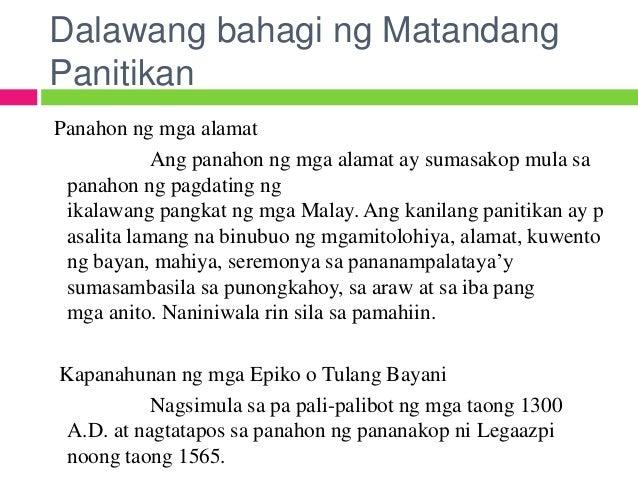 mga impluwensya ng panitikan sa tao Isang libo't isang gabi- naglalarawan ng pamumuhay ng mga tao sa.