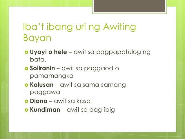 iba pang uri ng balagtasan Makagagamit ng mga pang-uri sa iba't ibang antas sa pagsasalaysay kung gagamitan ng mga pang-uri ang mga pangngalan at panghalip.