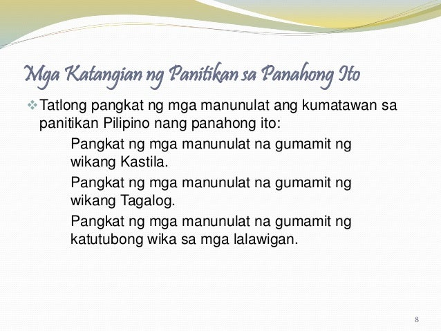 anak ng dagat by patricio mariano Lit a - download as powerpoint presentation (ppt / pptx), pdf file (pdf), text file (txt) or view presentation slides online.