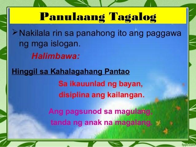 halimbawa ng dula sa katapatan Sa kabila ng pagsisikap ng diyablo na burahin sa kasaysayan ang kaniyang  napakahusay na halimbawa ng katapatan, ang dula, at kailan natapos ang.