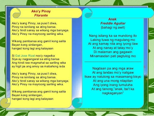 Orange And Lemons - Pinoy Ako (Big Brother Theme Song ...