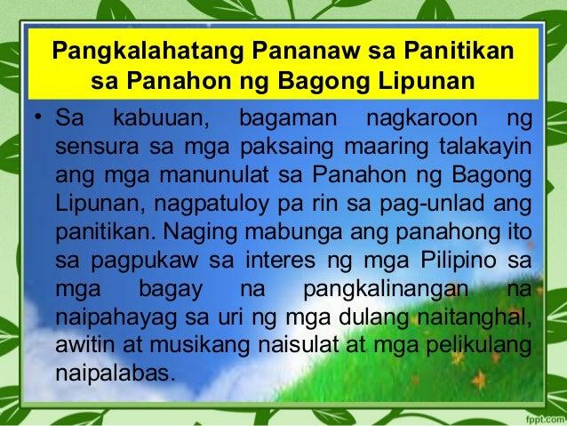 Talambuhay ni Dr. Jose Rizal