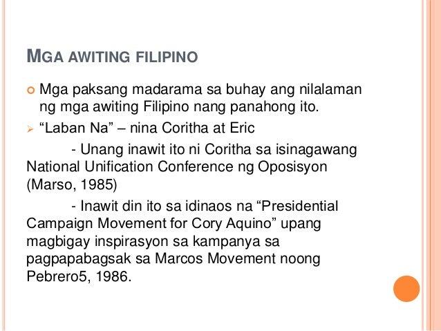 USWAG WIKANG FILIPINO, USWAG! Ulat sa Estado ng Wikang Pambansa 2018