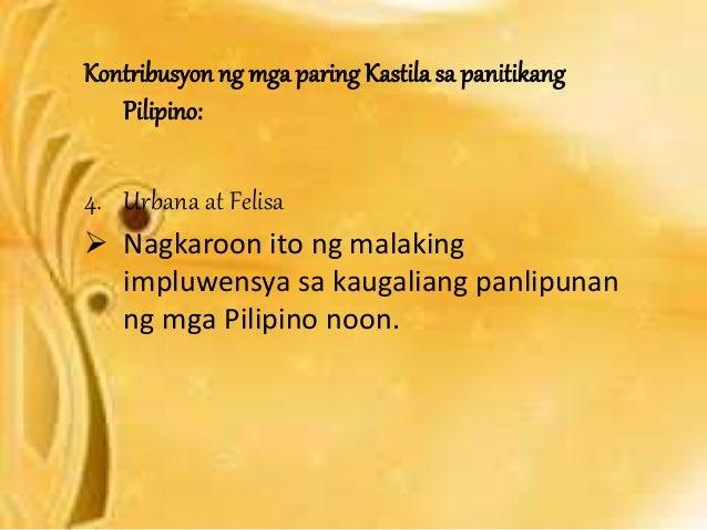 korido na prinsipe orentis Ang ibong adarna reimagined ay base sa korido na isinulat noong sa hari ng berbania at ang mga pagsubok na hinarap ni prinsipe juan sa kaharian ng.
