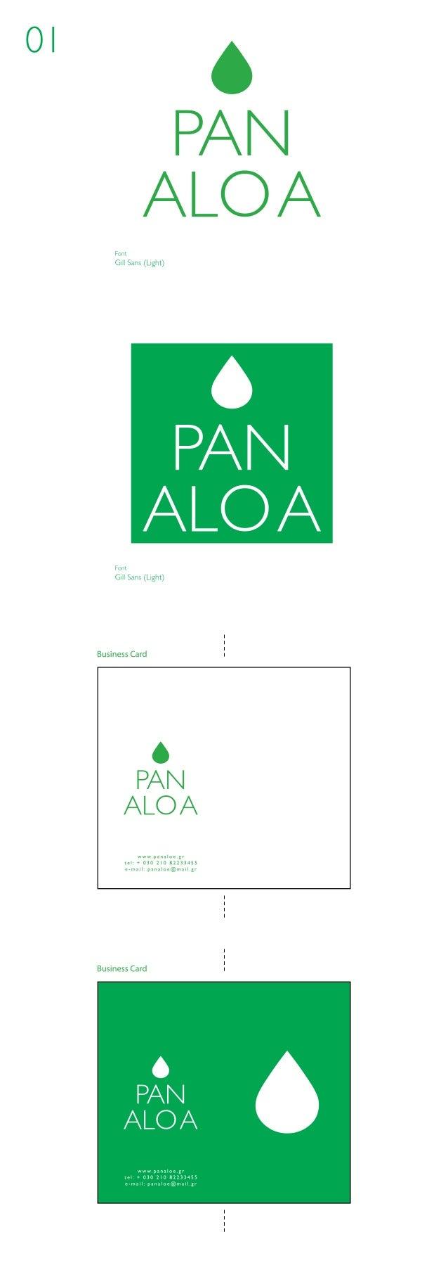Panaloa - Katerina Miliaraki