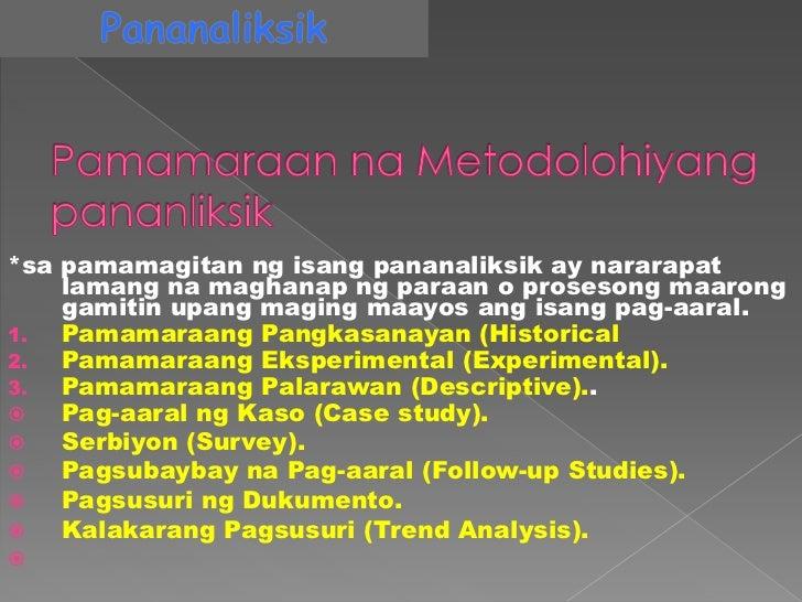 pormat ng pamanahong papel View pamanahong_papel from coed 4 at baliuag university sikolihikal, emosyonal, pisikal at espiritwal na epekto ng musika sa mga kabataan 1 sikolohikal, emosyonal, pisikal at espiritwal na.