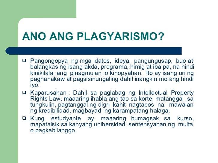 Ano Ang Intellectual Property