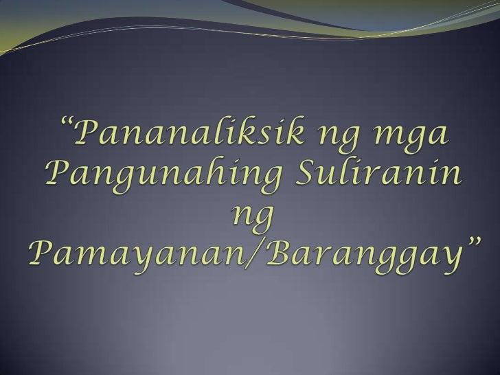 """""""PananaliksikngmgaPangunahingSuliraninngPamayanan/Baranggay""""<br />"""