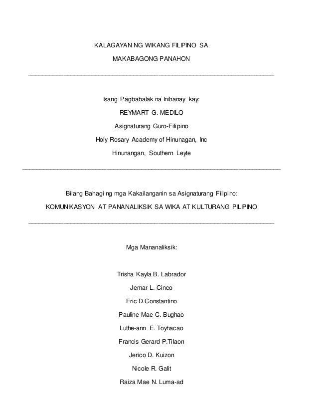 thesis tungkol sa kultura ng pilipinas