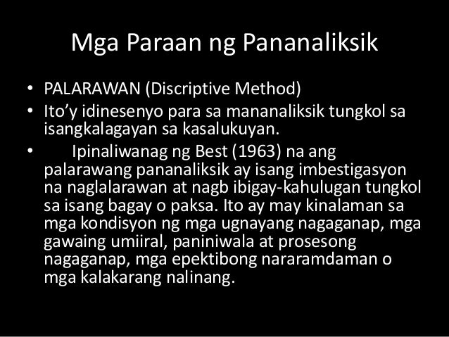 paggawa ng sarbey kwestyuner The family planning survey (fps) is a nationwide survey of women of reproductive ages it is conducted annually by the national statistics office (nso) starting.