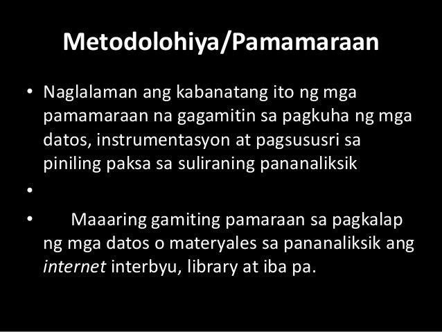 Ilang implikasyon ng humuhusay na relasyong pang-ekonomiya ng Pilipinas at China