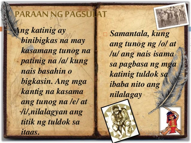 katutubong tula sa panahon ng espanyol Filipino 8 - panitikan sa panahon ng espanyol view download learning material, modules | docx published on 2014 march 26th.