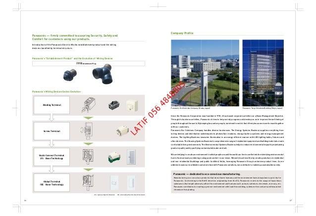 4 06 07 Company Profile Panasonics Wiring Devices