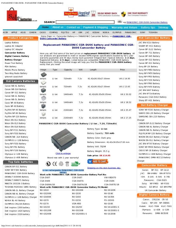 PANASONIC CGR-DU06 - PANASONIC CGR-DU06 Camcorder Battery                                                 SEARCH          ...