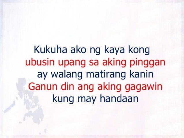 Kukuha ako ng kaya kongubusin upang sa aking pinggan   ay walang matirang kanin Ganun din ang aking gagawin      kung may ...