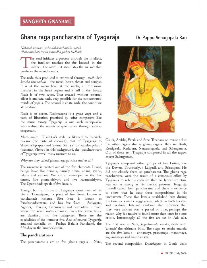 SANGEETA GNANAMUGhana raga pancharatna of Tyagaraja                                               Dr. Pappu Venugopala Rao...