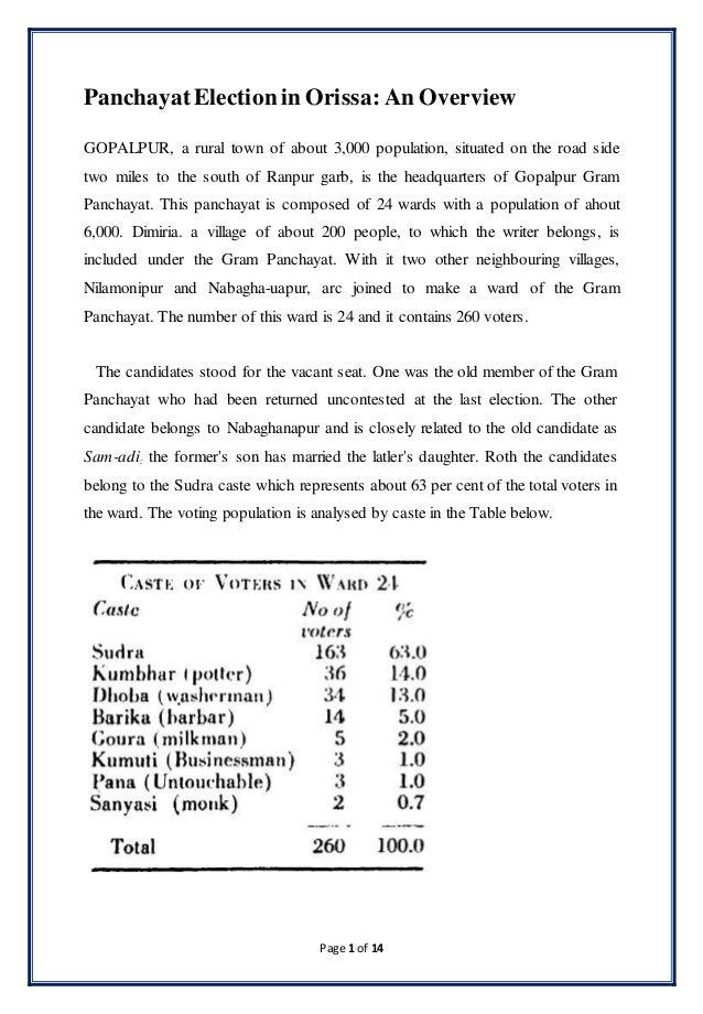 1st biggest village in odisha