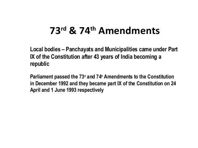 73rd amendment