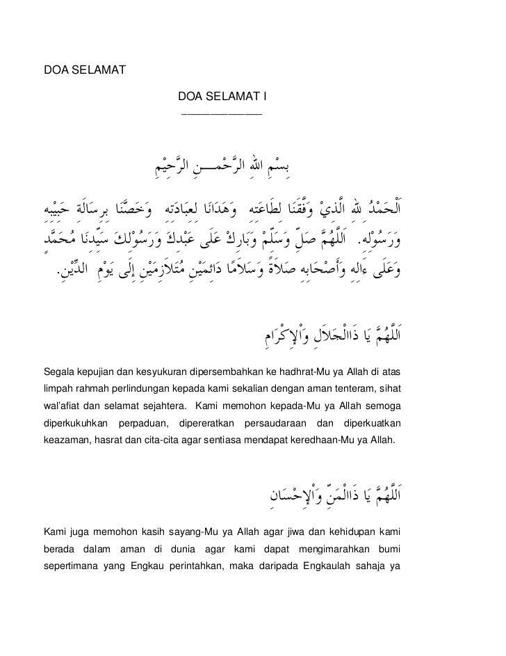 Panduan Doa