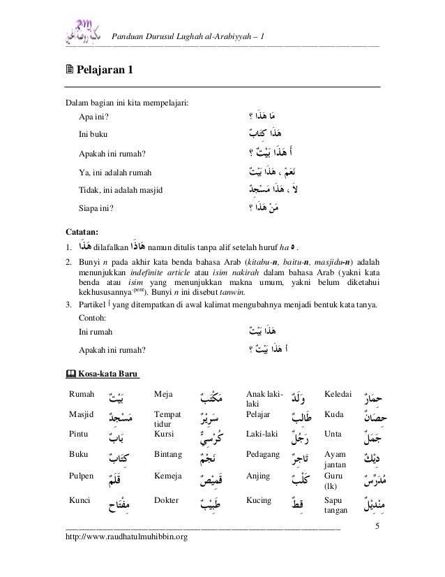 Nama Kucing Jantan Islam Beserta Artinya 81021 Nama Untuk Kucing Comel Lucu Dan Unik
