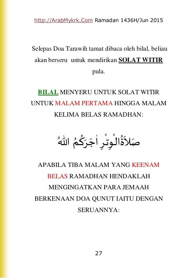Panduan Imam Bilal Tarawih