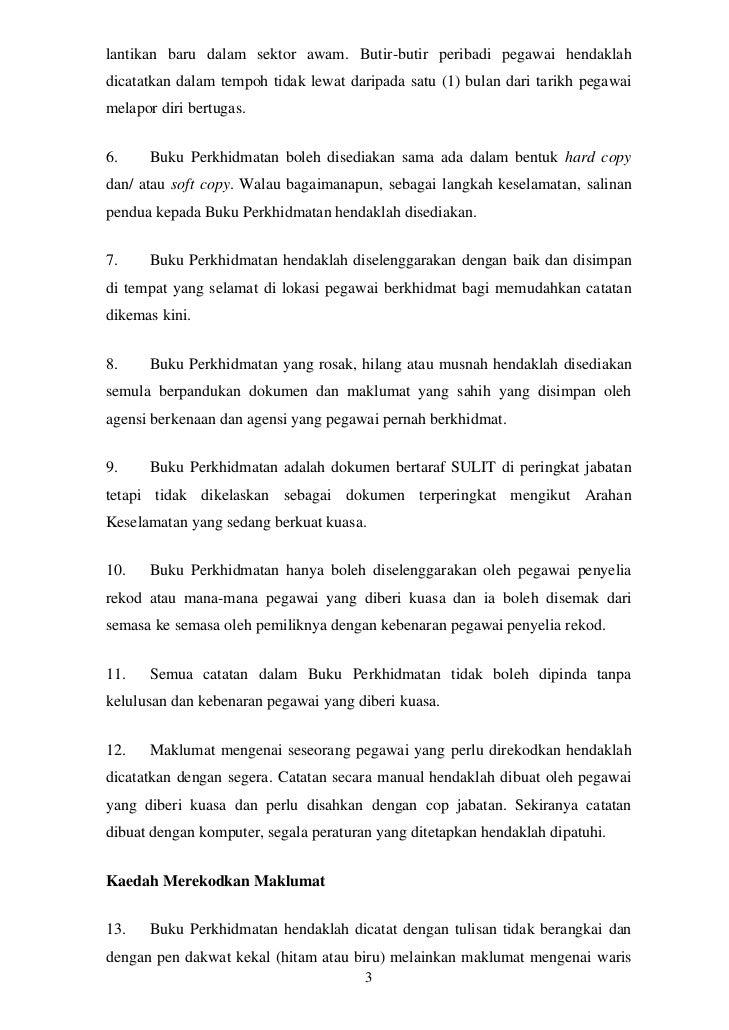 Contoh Soal Surat Niaga Pilihan Ganda Blanko Soal Pilihan Ganda 1 2008 Soal Ujian Semester