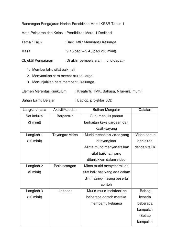 Panduan rancangan pengajaran harian tahun 1 kssr