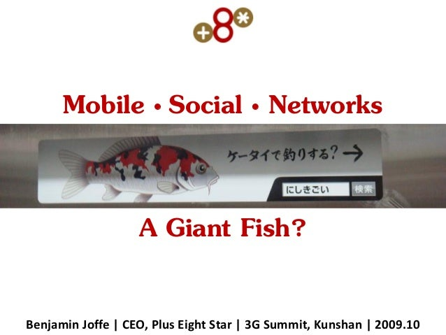 Benjamin Joffe | CEO, Plus Eight Star | 3G Summit, Kunshan | 2009.10 Mobile  Social  Networks A Giant Fish?