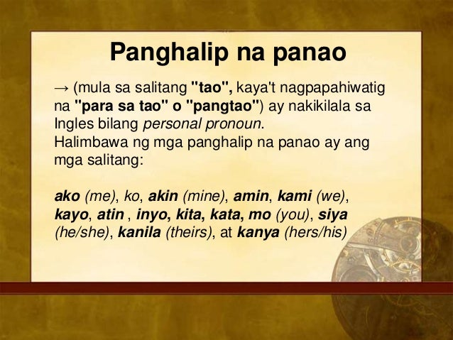 makatao or personalism of filipino value Start studying filipino personality learn vocabulary, terms, and more with flashcards, games, and other study tools.