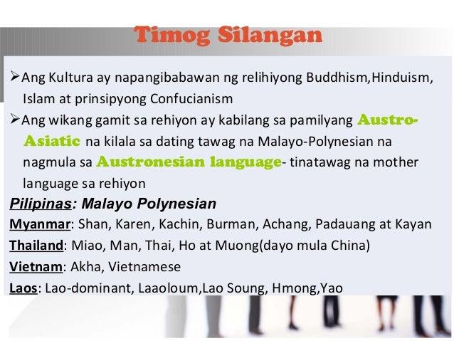 datování tawag sa rehiyon ng laos vietnam and cambodia