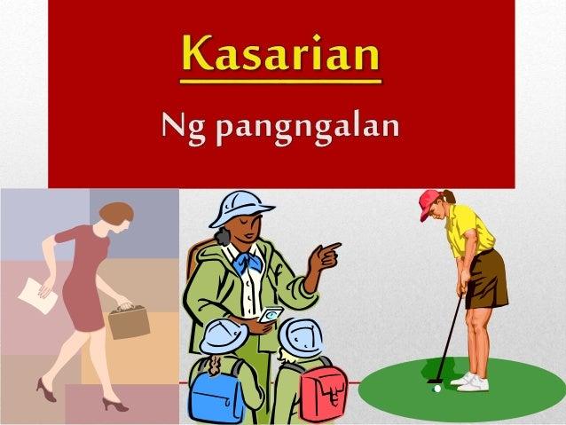 Walang kasarian •Tumutukoy sa bagay, pook,pangyayari at iba pang walang kasarian. •Halimbawa: pera, aklat.sinturon kompyut...