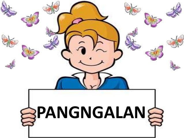 PANGNGALAN