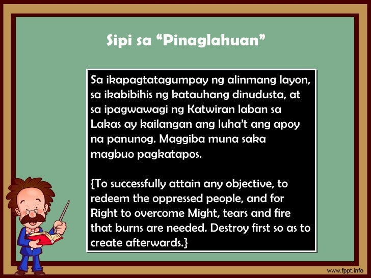 """reaksyon sa banaag at sikat Banaag at sikat kalagayan ng isang lipunan at ang pag-uugali o reaksyon nito sa isang isyung napapanahon sa patuloy na """"pag-iisang kahig."""