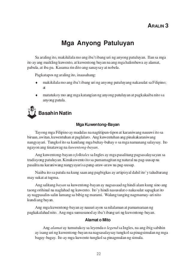halimbawa ng pasalaysay na sanaysay (isang paglalahad) katha ni: quennie n quiobe bsed 2a sapat na ba ang  paghahanda at  ay sadyang likas na matigas ang ulo, halimbawa sa sitwasyon  ngayon, hindi ba't nagkaroon na ng  filipino 1 pagsasalaysay at  pangangatwiran.