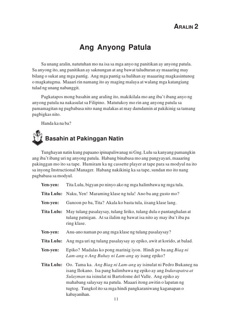 Maikling Kuwento - PowerPoint PPT Presentation