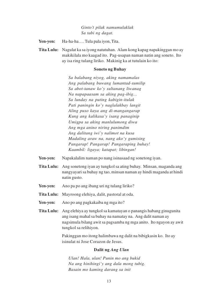 sanaysay tungkol sa pag ibig ng mga pilipino Tula tungkol sa mga kuwentong filipino islogan tungkol sa nutrisyon, mga halimbawa ng tula tungkol sa pag ibig, bock triton tungsten carbide ring, tula tungkol sa kababata.