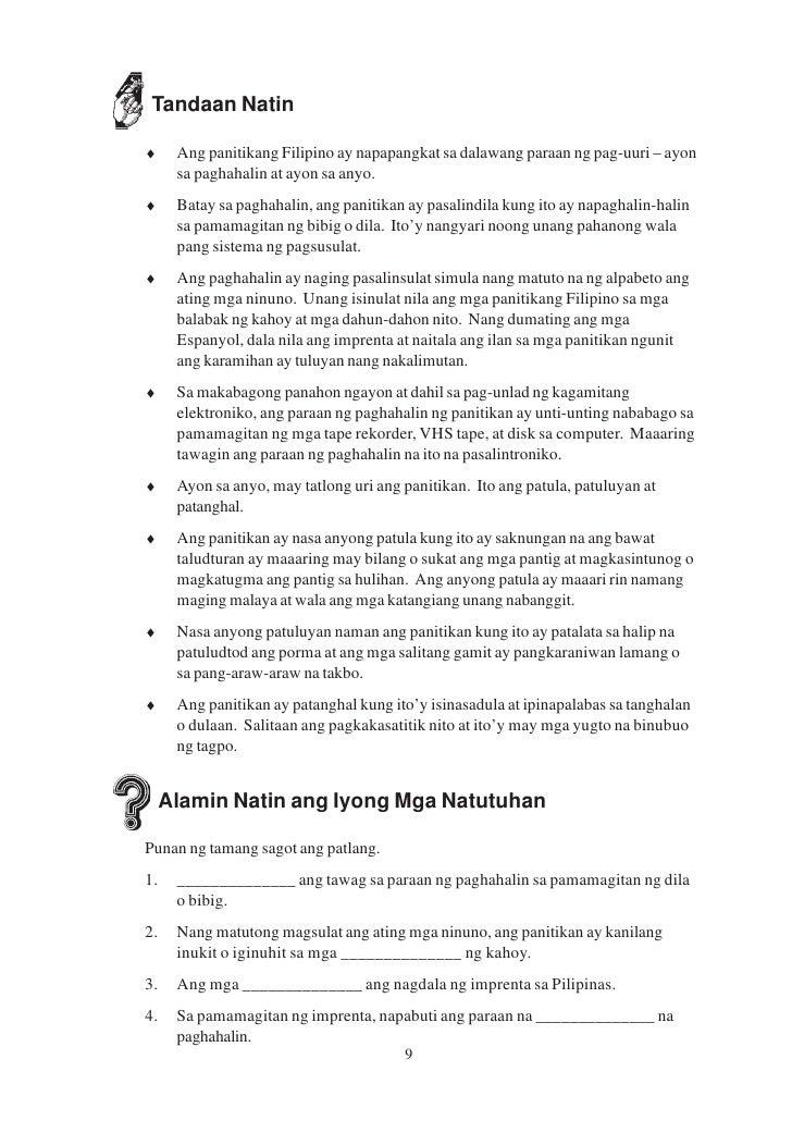 panitikinag pilipino Writers' union of the philippines (filipino: unyon ng mga manunulat sa pilipinas, abbreviated as umpil) is the largest organization of filipino writers in the.
