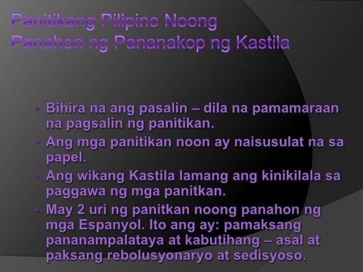 asal ng pilipino Itong sistema ng kaugaliang pilipino ay may katangi-tanging katipunan ng mga  ideolohiya, moralidad, kabutihang asal, wastong kagawian, at kahalagahang.