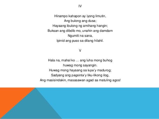 Nasaan Ang Dating Tayo Lyrics Only