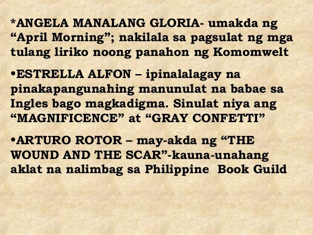 The Blog of Filipino Writer-Director Sigfreid Barros-Sanchez