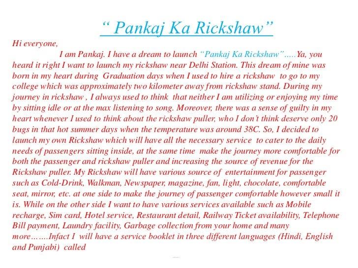 """"""" Pankaj Ka Rickshaw""""Hi everyone,               I am Pankaj. I have a dream to launch """"Pankaj Ka Rickshaw""""…..Ya, youheard ..."""