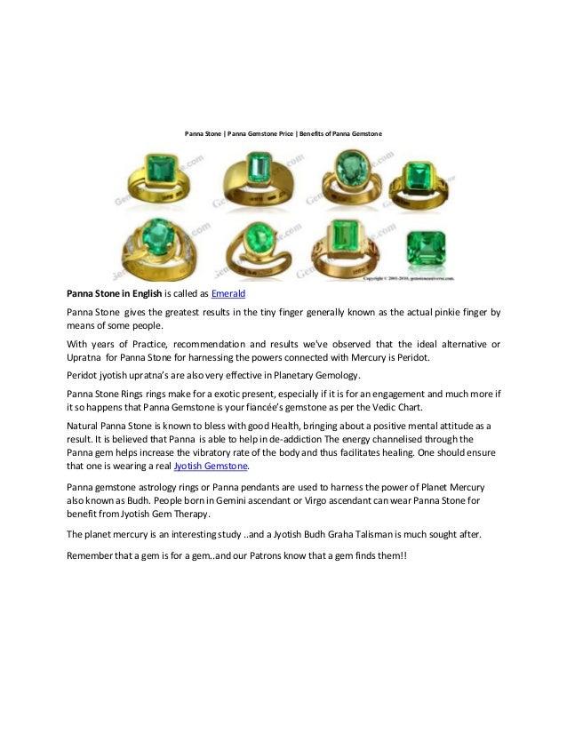 7e95fbcbce5f9 Panna gemstone for mercury powers | Natural emerald Gemstone | Astrol…