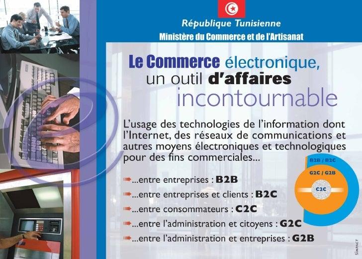 Panneaux e-commerce Tunisie