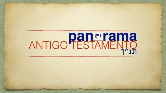 panorama תנ״ך ANTIGO TESTAMENTO