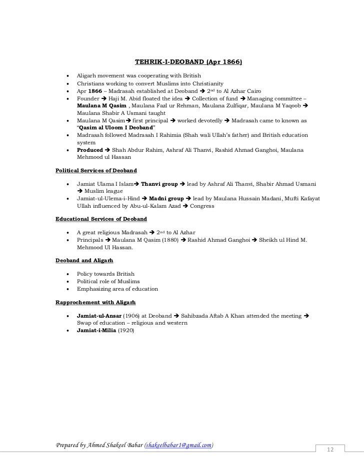 correcting term papers Term paper: the human element complete solutions correct answers key human nature is the single greatest vulnerability in any control system and cannot be ignored organizations should always take human behavior into account when designing access plans and strategies human beings can pose.