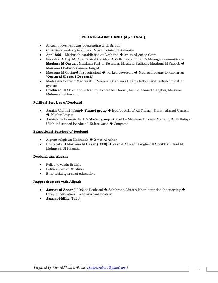 Common application transfer essay